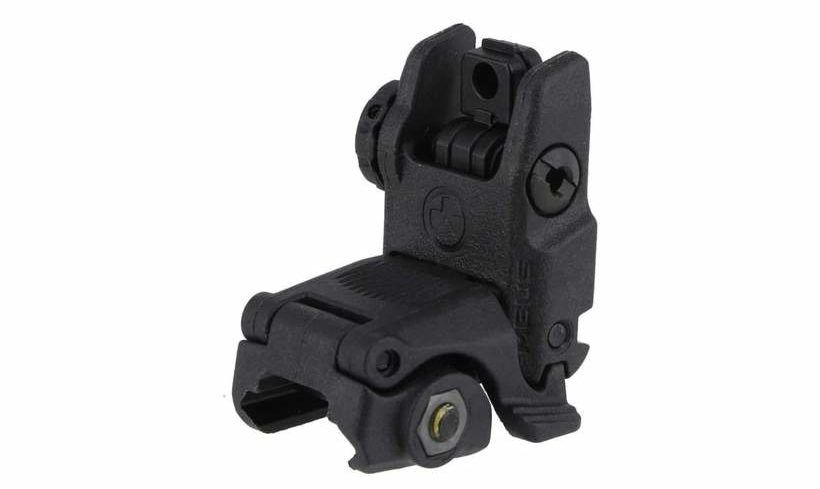 Magpul MBUS Rear Flip-Up Sight Gen 2 (Black) is a great back up iron sight.